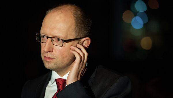 Арсений Яценюк, архивное фото