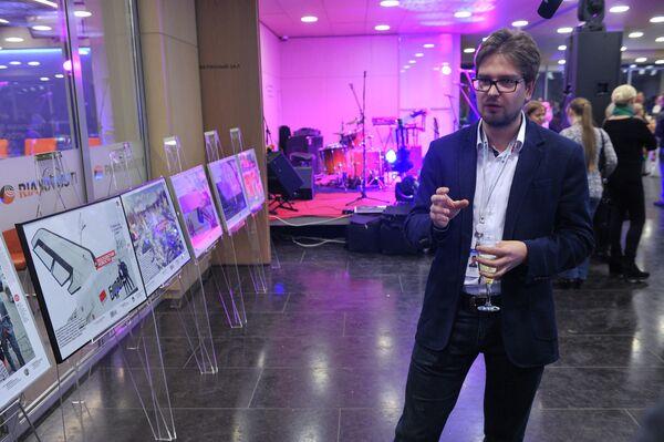 Ростислав Велигжанин на церемонии награждения лауреатов премии Новая Интеллигенция