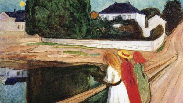 Эдвард Мунк. Девушки на мосту. 1899
