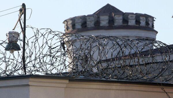 Следственный изолятор в Минске