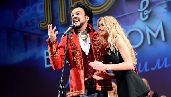 Певцы Филипп Киркоров и Вера Брежнева перед премьерой фильма Любовь в большом городе 3