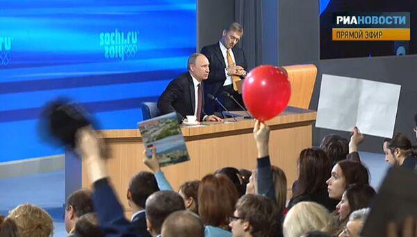 Журналисты на большой ежегодной пресс-конференции Владимира Путина