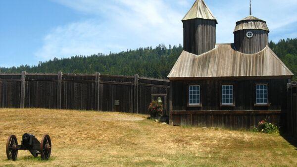 Бывшее русское поселение Форт-Росс в Калифорнии. Архивное фото