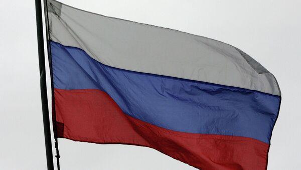 Российский флаг, архивное фото