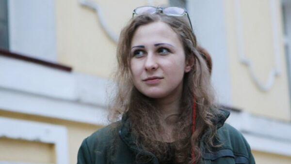 Участница группы Pussy Riot Мария Алехина. Архивное фото
