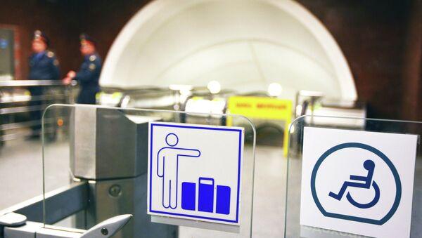 Турникет в метро. Архивное фото