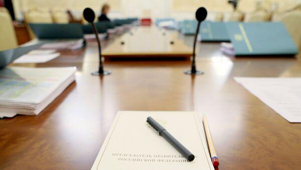 Перед началом совещания. Архивное фото