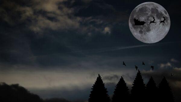 Силуэт на фоне луны