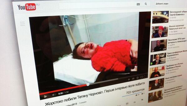 Кадр из видео с избитой украинской журналисткой Татьяной Чорновил