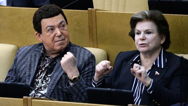 Иосиф Кобзон и Валентина Терешкова. Архивное фото