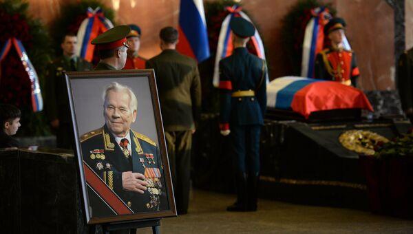 Церемония прощания с Михаилом Калашниковым. Фото с места события