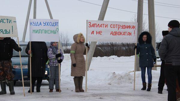 Акция протеста в костромском заповеднике Кологривский лес