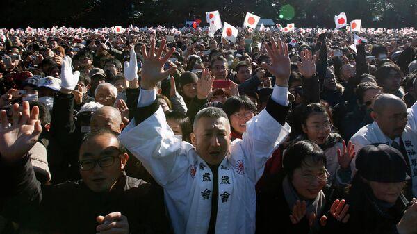 Японцы поздравляют императора Акихито с Новым годом