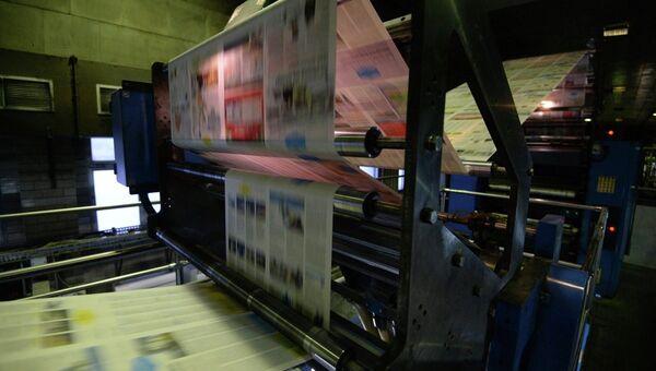 Печать газеты в типографии. Архивное фото