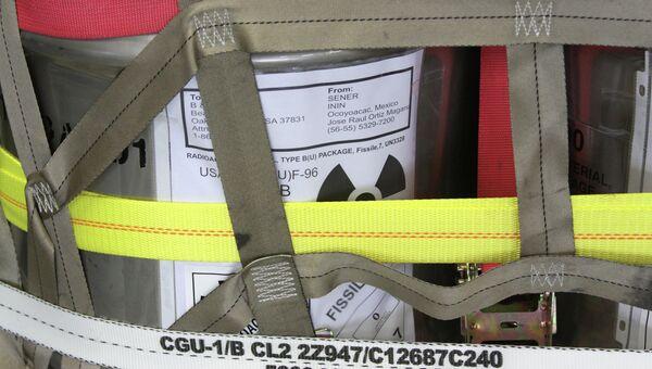 Бочки с высокообогащенным ураном. Архивное фото