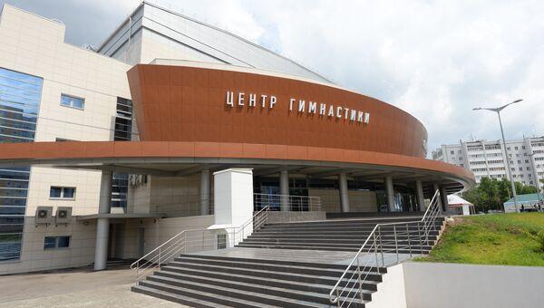Центр гимнастики в Казани. Архивное фото.
