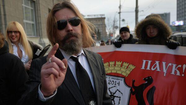 Кандидат Сергей Паук Троицкий. Архивное фото