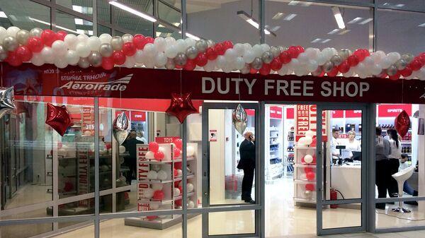 Первый магазин Duty Free открылся в Красноярском крае