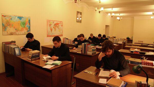 Лекционный зал МДА