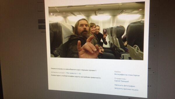 Паук в самолете из Новосибирска в Москву