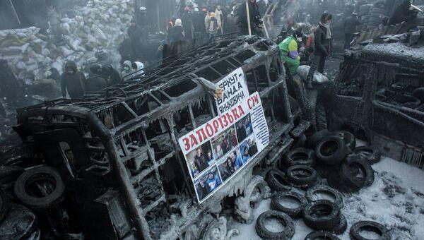 Киев в феврале 2014 года. Архивное фото
