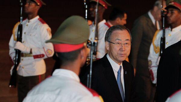 Пан Ги Мун прибыл на Кубу. Фото с места событий