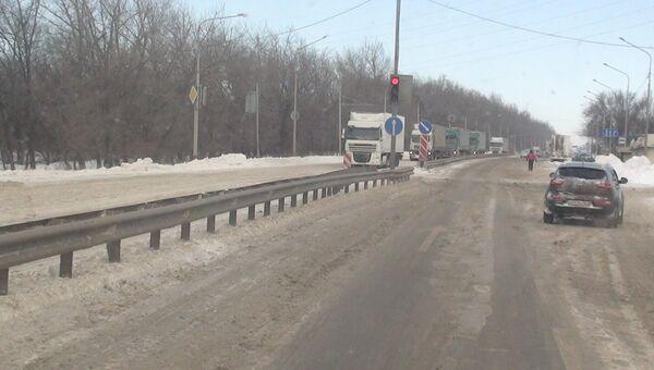 Обстановка на дорогах Ростовской области. Фото с места события