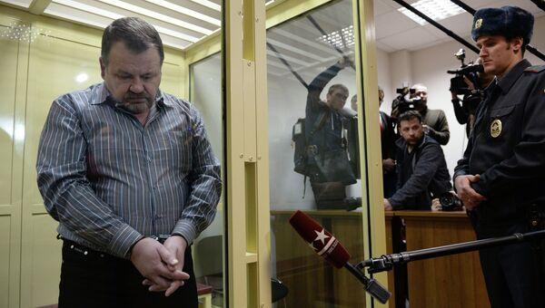 Оглашение приговора Сергею Кабалову