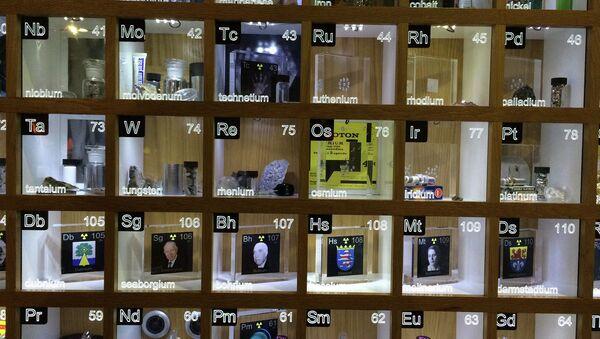 Таблица Менделеева в лицах. Архивное фото