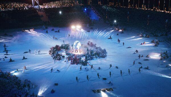 Церемония открытия зимней Олимпиады в Лиллехаммере