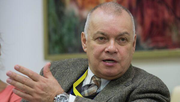 Генеральный директор федерального государственного унитарного предприятия Международное информационное агентство Россия сегодня Дмитрий Киселев. Архивное фото