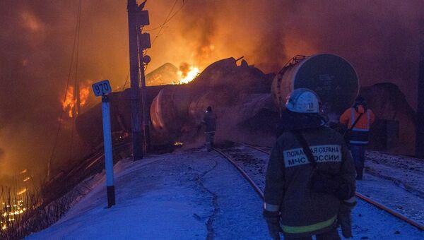 Цистерны с конденсатом сжиженного газа сошли с рельс в Кировской области. Архивное фото