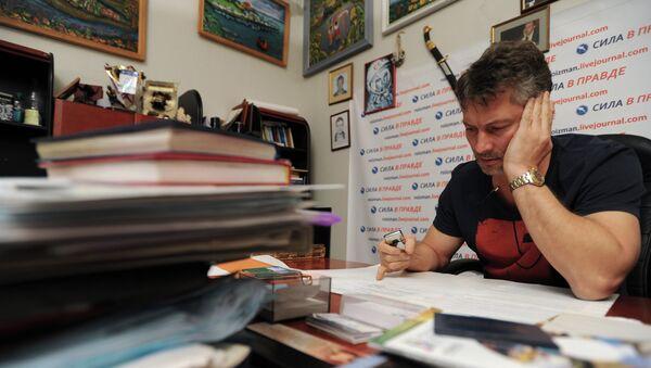 Президент фонда Город без наркотиков Евгений Ройзман. Архивное фото