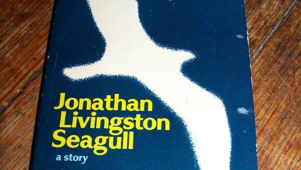 Книга Чайка по имени Джонатан Ливингстон
