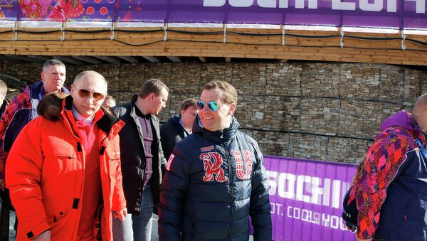 В.Путин и Д.Медведев посетили олимпийские соревнования по лыжным гонкам в Сочи