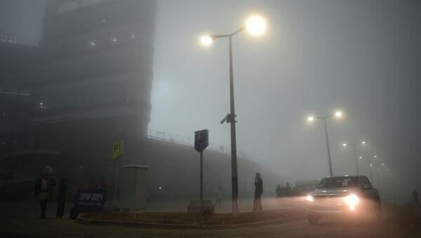 Туман в Сочи