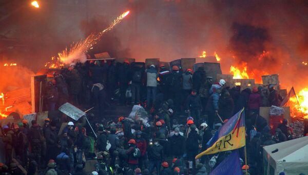 Обострение ситуации на Украине, 19 февраля