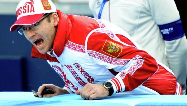 Бывший главный тренер сборной России по шорт-треку Себастьян Крос. Архивное фото