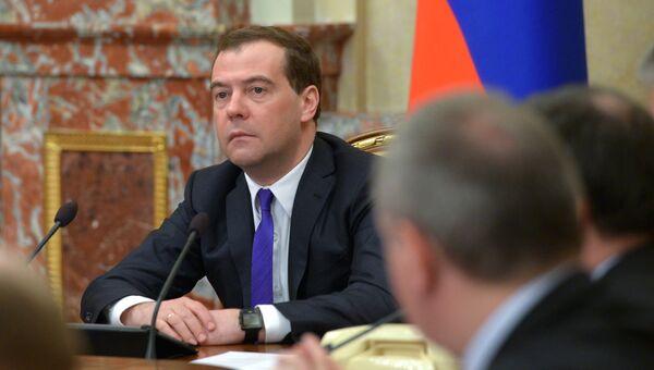 Дмитрий Медведев проводит заседание правительства РФ. Фото с места события