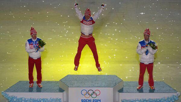 Максим Вылегжанин (Россия) - серебряная медаль, Александр Легков (Россия) - золотая медаль, Илья Черноусов (Россия) - бронзовая медаль. Архивное фото