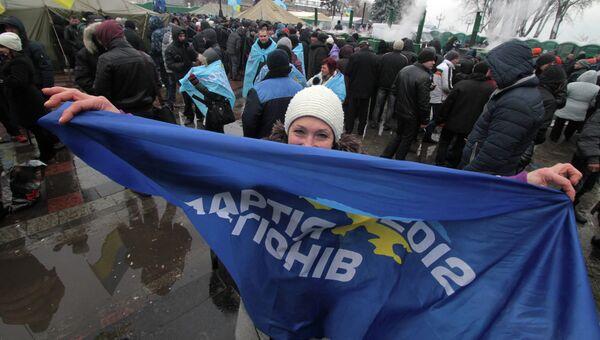 Участники митинга Партии регионов, архивное фото