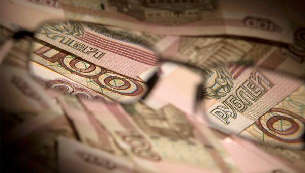 Купюры российского рубля. Архивное фото