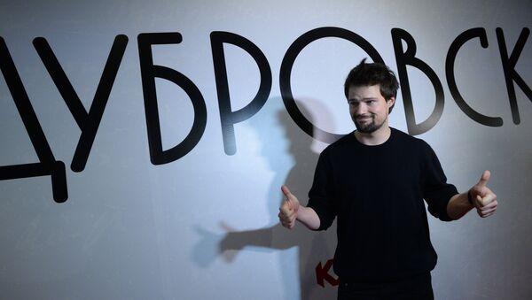 Актер Данила Козловский на премьере фильма Александра Вартанова и Кирилла Михановского Дубровский