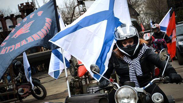 Акция Ночных волков в поддержку жителей Крыма