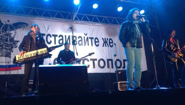 Группа Земляне на концерте в Симферополе. Архивное фото