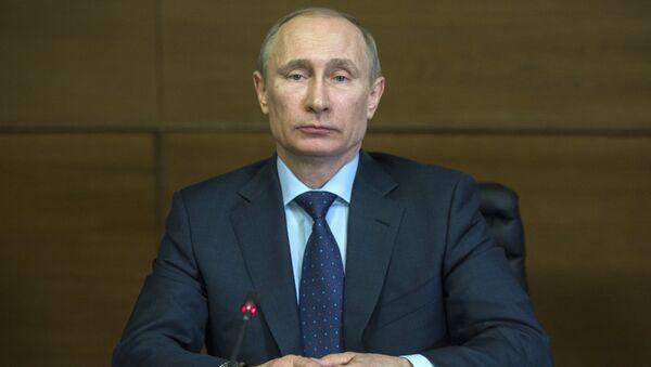 Владимир Путин провел совещание по вопросам противодействия незаконным финансовым операциям