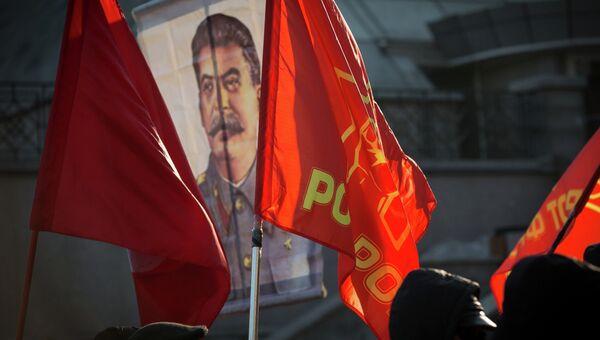 Протерт Сталина. Архивное фото
