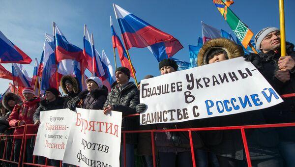 Митинг россиян в поддержку населения Крыма, архивное фото
