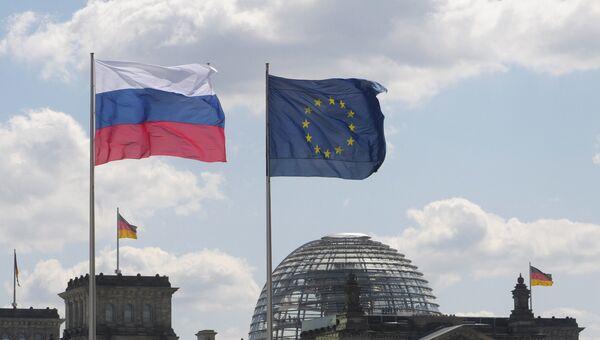 Флаги  России и ЕС. Ахивное фото