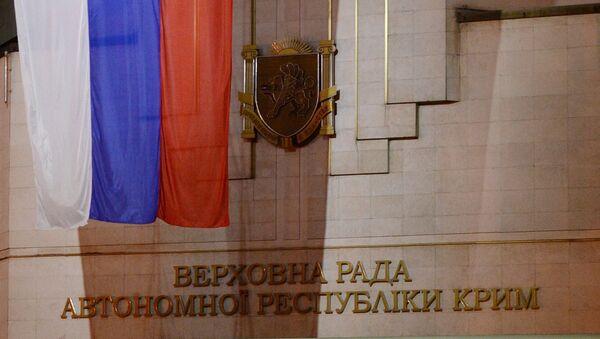 Верховная рада Авономной Республики Крым в Симферополе. Архивное фото